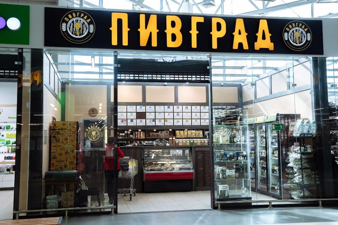 ПивГрад
