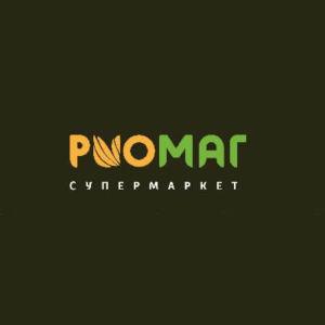 Риомаг - супермаркет в Гачтине