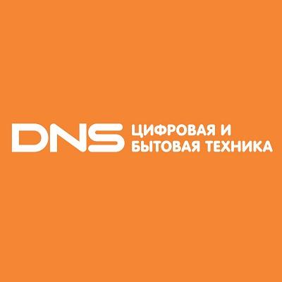 DNS - цифровая и бытовая техника в Гатчине