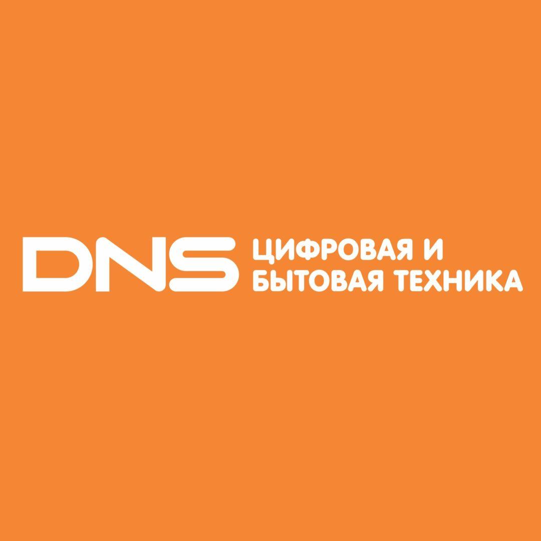 DNS – цифровая и бытовая техника в Гатчине