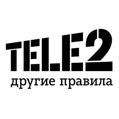 Салон сотовой связи Теле2 в Гатчине