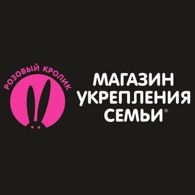 """Магазин укрепления семьи """"Розовый кролик"""""""