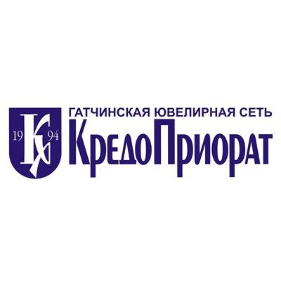 Гатчинская ювелирная сеть «Кредо Приорат»