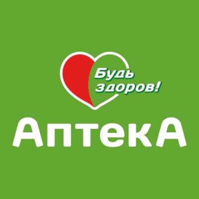 """Сеть аптек """"Будь здоров!"""" в Гатчине"""