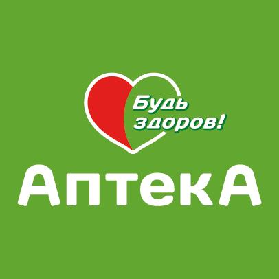 """Сеть аптек """"Будь Здоров"""" в ТРК Пилот"""