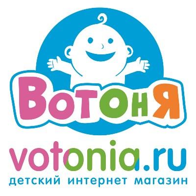Детский интернет магазин VOTONIA.RU