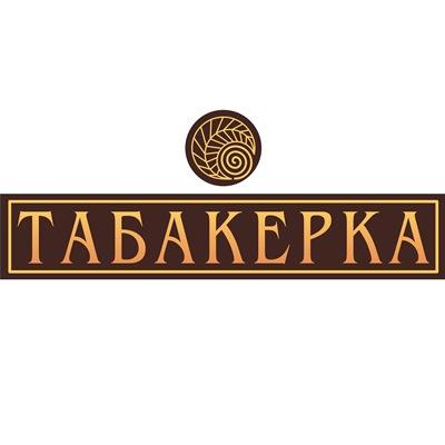 Табакерка – сеть табачных магазинов