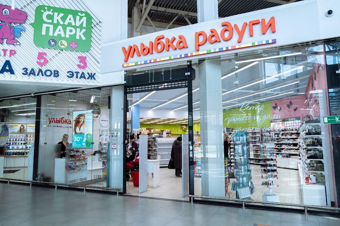 Сеть магазинов улыбка радуги