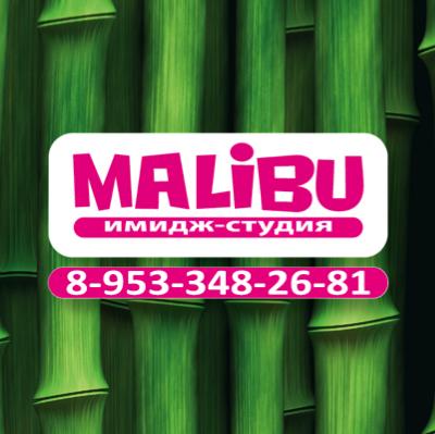 """Имидж-студия """"MALIBU"""" в Гатчине"""
