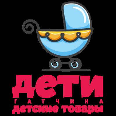Товары для детей в Гатчине