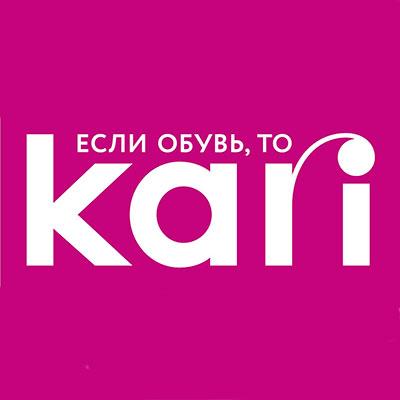 Logo_Kari