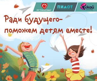 Семейный праздник «Добрый день!»