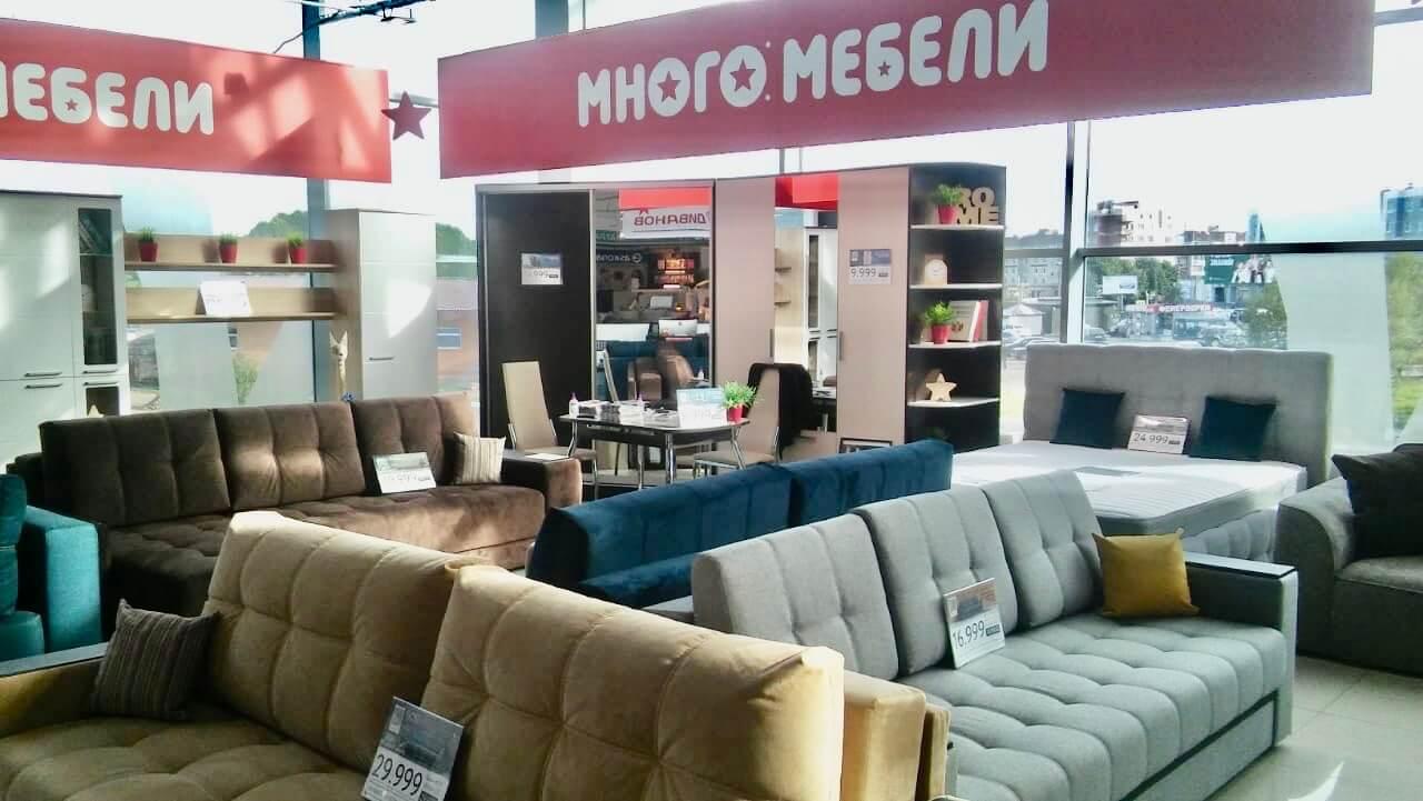Мебельный магазин в Много Мебели в ТРК Пилот