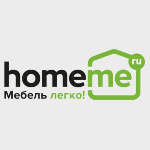 Homeme - магазин мебели в ТРК Пилот