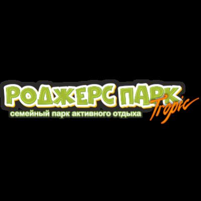 Роджерс парк в Гатчине
