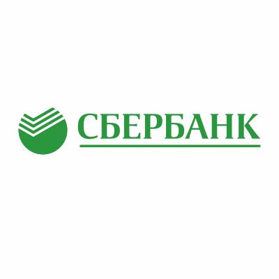 Банкомат Сбербанк в ТРК Пилот