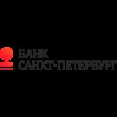 """Банкомат банка """"Санкт-Петербург"""" в Гатчине в ТРК """"Пилот"""""""