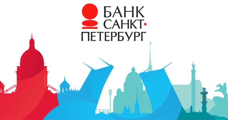 Банкомат банка Санкт-Петербург