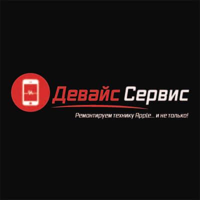 Ремонт сотовых и планшетов в Гатчине