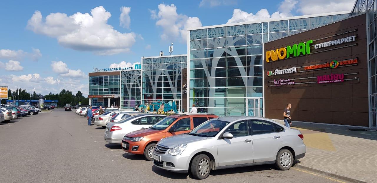 Новые магазины и услуги в ТРК Пилот
