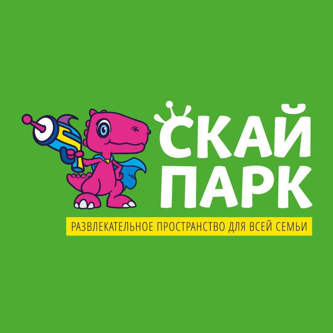СКАЙПАРК
