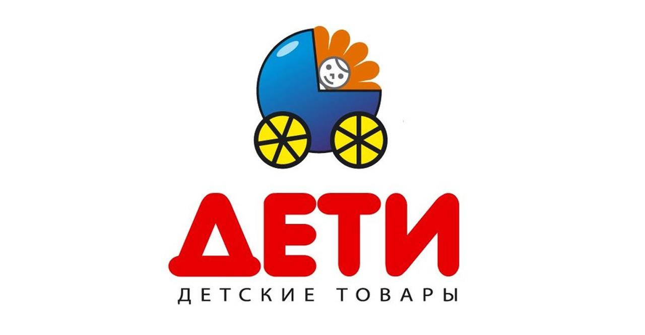 """Магазин """"ДЕТИ"""" снова открыт"""