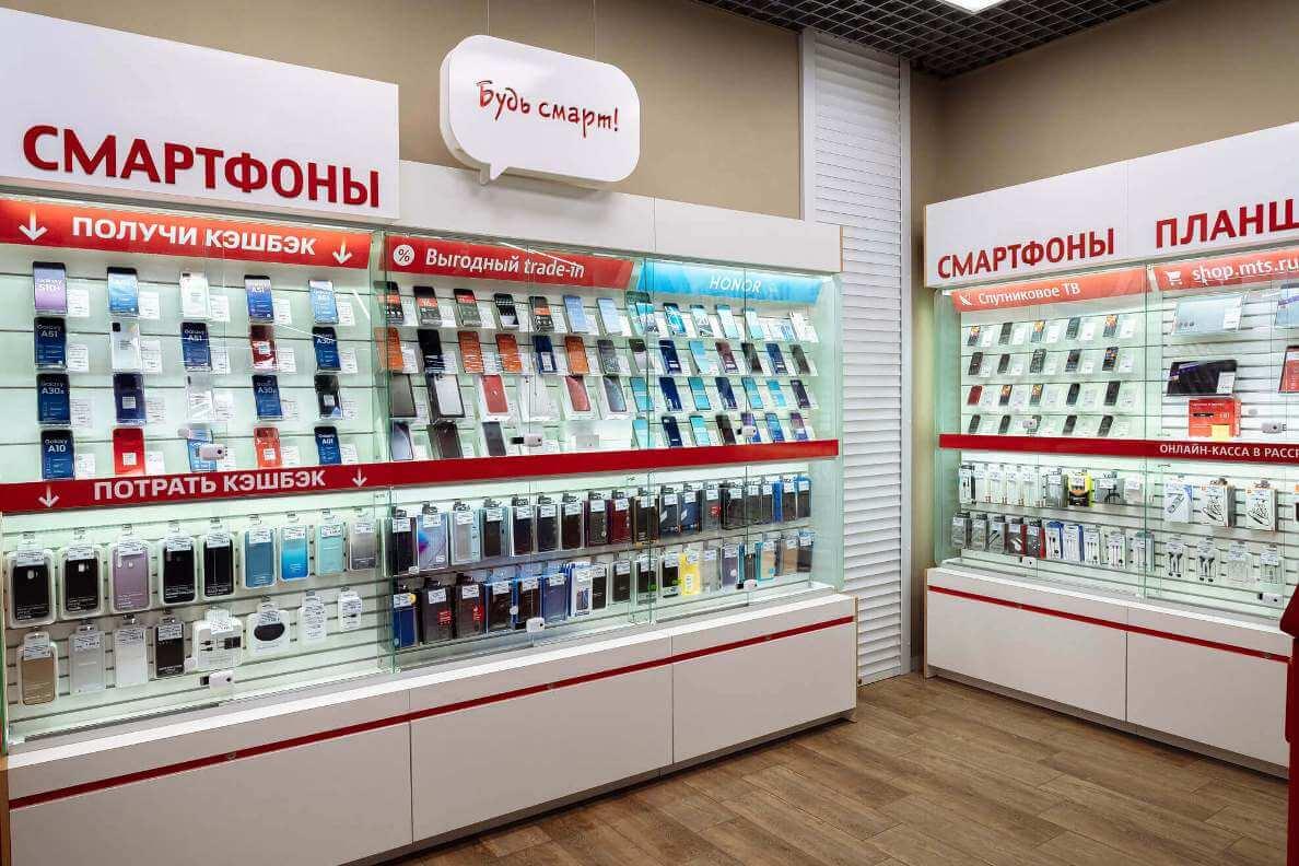 Магазины телефонов и смартфонов