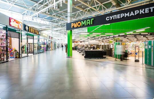 Место для отличного шопинга<br> для всей семьи в Гатчине