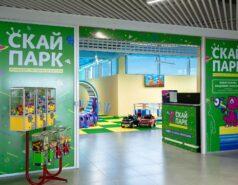 Скайпарк - развлечения для детей в Гатчине | Парк активного отдыха