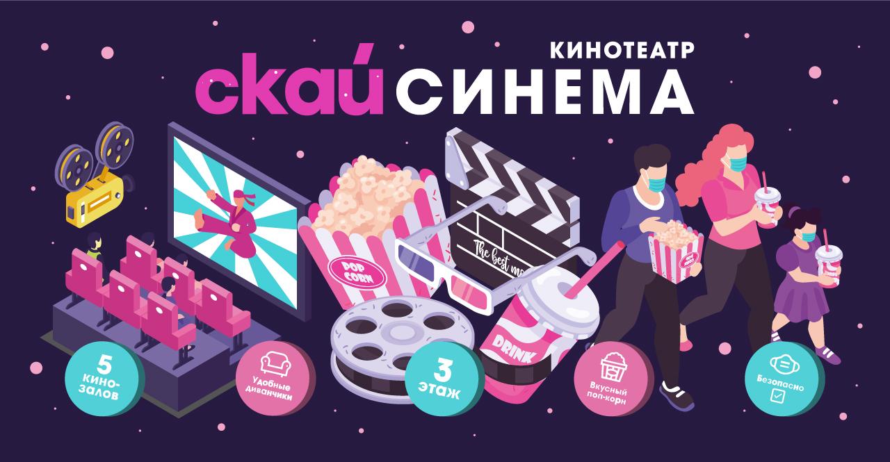 """Торговo-развлекательный комплекс в Гатчине ТЦ """"Пилот"""""""