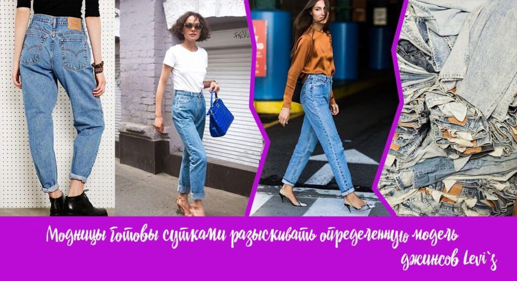 ретро и винтаж стиль одежды1