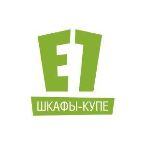 """Купить мебель в Гатчине недорого - цены в мебельных магазинах ТЦ """"Пилот"""""""