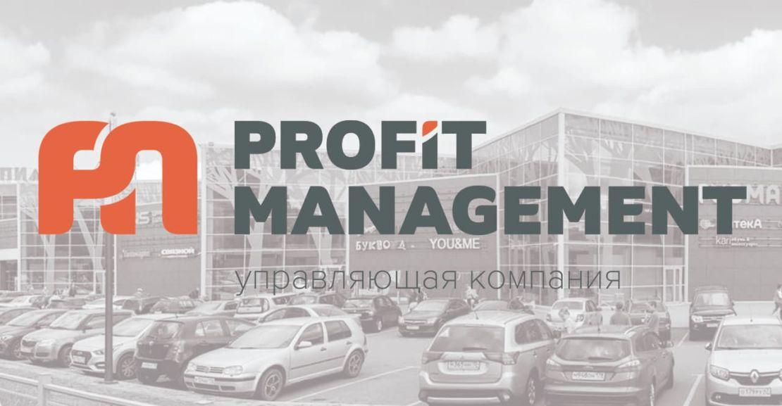 profit-management-управляющая-компания
