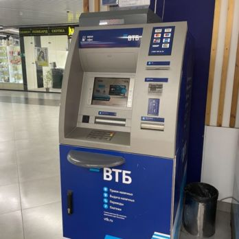 Банкомат банка ВТБ в Гатчине