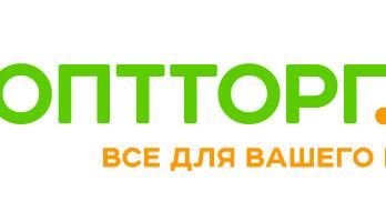 ЗооОптТорг